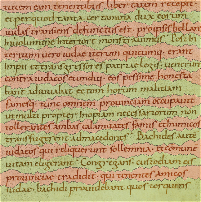 """Antiquités Juives"" de Flavius Josèphe (37-100 ap. J.-C.), traduction latine, manuscrit du 9e siecle, Staatsbibliothek de Bamberg, Msc.Class.78, Antiquitates Iudaicae."